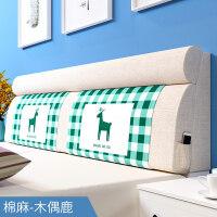 床头靠垫软包榻榻米无床头大靠背靠枕北欧风格双人实木靠包床头罩