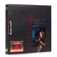 正版汽车载cd碟片光盘流行音乐无损HIFI发烧试音碟歌曲CD黑胶唱片