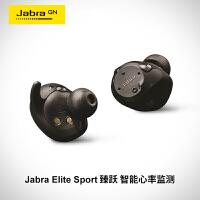 捷波朗(Jabra)Elite Sport 臻跃 升级款 加强版 电量多50% 真无线智能运动蓝牙耳机