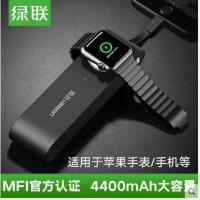 绿联苹果手表充电器Apple Watch2无线磁力充手机ipod通用移动电源