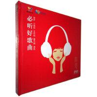 正版车载音乐汽车CD精选小骆驼王丹妮谭艳等合集CD贝加尔湖畔