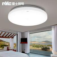 雷士照明LED吸顶灯圆形过道阳台卧室灯具