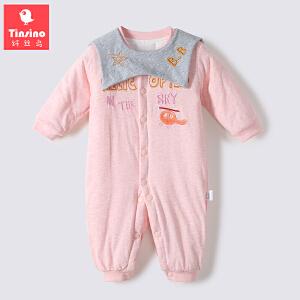 【1件3折价:71.7】纤丝鸟(TINSINO)婴儿衣服新生儿夹棉连体衣宝宝加厚保暖棉衣爬爬衣