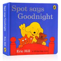 英文原版 Spot says Goodnight 小玻说晚安 where's Spot系列 纸板翻翻书 小玻在哪里 小