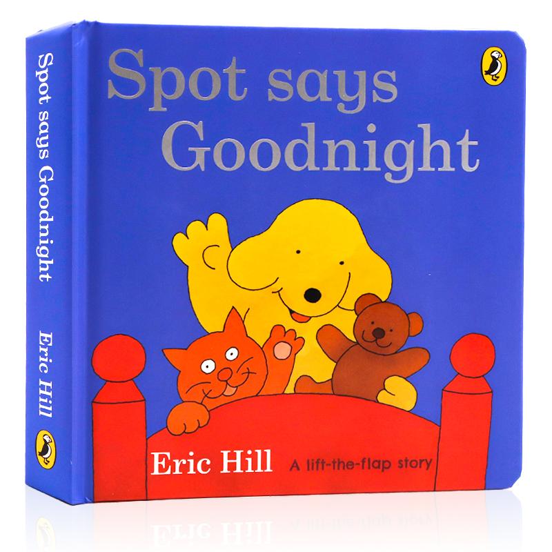 英文原版 Spot says Goodnight 小玻说晚安 where's Spot系列 纸板翻翻书 小玻在哪里 小波 儿童英语绘本