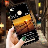 红米3X手机壳红米3S保护套RedMi软网红3s女款2016030全包边个性男