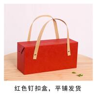 大米包装盒定制 红色500g一斤半斤装手工阿胶糕包装袋礼盒坚果大米礼品盒定制 红色礼盒,纯色无字 平铺发货