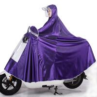 电动车摩托车雨衣雨披加大加厚遮脚提花款双帽檐雨衣