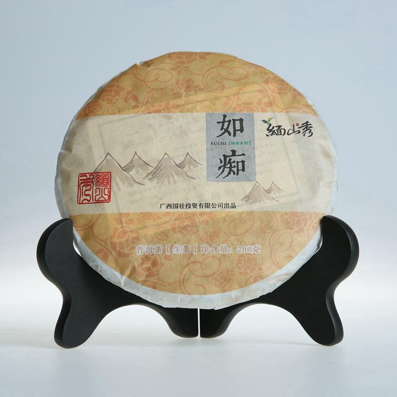 2016年 缅山秀如痴普洱茶 生茶357克/饼 7饼