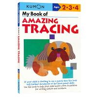 Kumon My Book of Amazing Tracing 2-4岁 公文式教育 幼儿英语启蒙教辅 简单的连线书