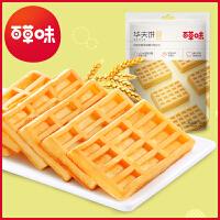 【满减】【百草味 华夫饼168g】早餐食品糕点心办公室甜点休闲零食
