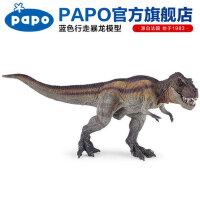蓝色行走暴龙模玩收藏玩偶侏罗纪公园恐龙仿真塑胶模型