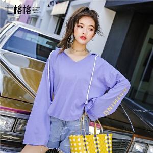 七格格宽松T恤女大版韩版2019新款春装港风遮肚长袖打底衫上衣潮