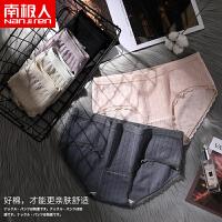 【五条装 】南极人女士内裤女棉柔软舒适透气亲肤ALK1047