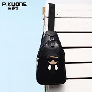皮客优一P.kuone韩版胸包 男士单肩斜挎包 真皮男包时尚运动腰包休闲P750916