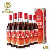 【张裕官方旗舰店】张裕至宝特质三鞭酒500ml*6瓶