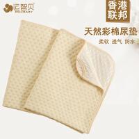 运智贝隔尿床垫可洗防水透气婴儿彩棉隔尿垫加大婴儿隔尿垫