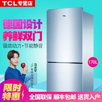 TCL BCD-170KF1 170升小型家用�砷T�能高效�冰箱 宿舍租房 泰坦�y