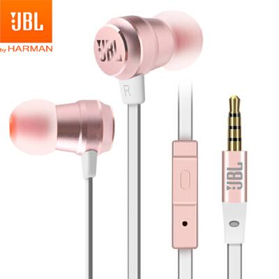 JBL T280A+ 钛振膜立体声入耳式耳机 手机耳机 游戏耳机 带麦可通话 金属设计 时尚质感 苹果安卓兼容 玫瑰金 心和耳朵一起上瘾 您值得拥有