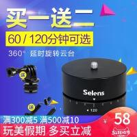单反相机摄像头gopro7微单手机稳定器360度自动旋转云台定时延时摄影全景室外接片拍摄 hero5