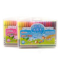 掌握ZW-204大容量水彩笔三角握感可水洗无毒水彩笔彩色画笔 12色、24色、36色、48色可选