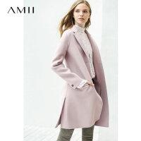 【跨店满1000减700/满500减300】Amii极简韩版时尚翻领羊毛双面呢外套2018冬新款中长毛呢外套