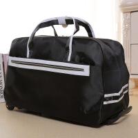 拉杆包旅行包韩版拉杆包 旅行箱 行李拉杆箱手提大容量牛津布男女通用手拉包 大