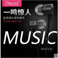 毕亚兹 耳机入耳式 带线控麦克风 电脑游戏手机耳机 支持华为/oppo/小米/苹果安卓手机