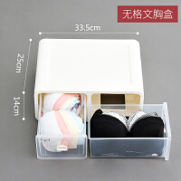 抽屉式塑料文胸收纳柜内衣收纳盒女分格衣柜内裤袜子盒用收纳箱整理箱
