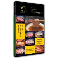 烤肉�P�