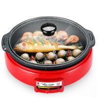 家用电烧烤炉电烤炉烤肉机多功能乌龟锅