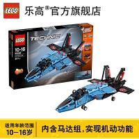 乐高机械组42066空中竞速喷气式飞机LEGO TECHNIC积木玩具