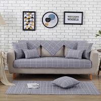 【支持礼品卡支付】定做定制订制订做单人双人三人组合皮沙发布沙发折叠沙发垫沙发布沙发包沙发套沙发罩套罩欧式中式简易无扶手座套斜纹纯棉