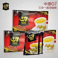 越南进口中原G7咖啡三合一经典原味即速溶咖啡320克X3盒(60包)