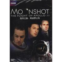 BBC2登月之旅-阿波罗11号DVD