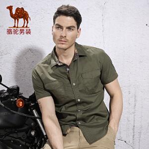 骆驼男装 夏季纯色尖领休闲短袖衬衫 日常修身衬衣男