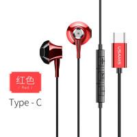耳机 小米8耳机type-c手机专用6x通用mix2s重低音note3乐视华为p20半 官方标配