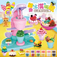 冰淇淋理发师彩泥面条机橡皮泥模具工具套装儿童粘土玩具女孩