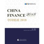 中国财政2018(英文版)