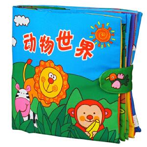 拉拉布书婴幼儿益智玩具启蒙与认知宝宝早教 新版动物世界拉拉布书