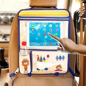 御目  收纳袋 卡通汽车座椅后背置物袋车载杂物挂袋大容量儿童日用品杂物分类悬挂置物袋子创意家具