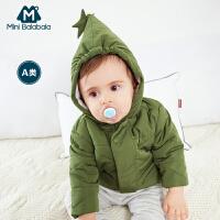 迷你巴拉巴拉婴儿棉服男女宝宝冬装外套婴童流行男女童棉衣