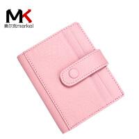 莫尔克(MERKEL) 新款韩版时尚百搭简约女士短款真皮钱包卡包超薄款头层牛皮小零钱包
