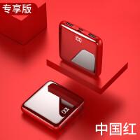 迷你快充闪充20000毫安充电宝便携小巧通用移动电源适用苹果oppo无线磁吸女