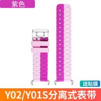 适用小天才电话手表表带y01a/y02/y03挂脖全包外壳保护套y01/Z2/Z3/Z