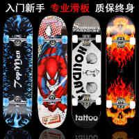小霸龙四轮滑板双翘板公路刷街成人儿童4轮滑板专业枫木滑板车