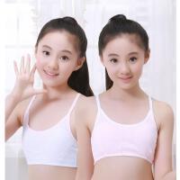 少女文胸学生初中生发育期女孩内衣夏薄款女生无钢圈胸罩