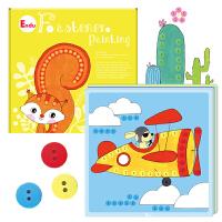 Endu儿童手工纽扣粘贴画 幼儿园创意diy制作材料 幼儿园手工制作扣子画 女孩生日礼物