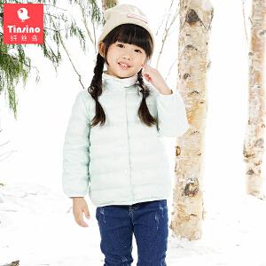 【1件3折价:98.7】纤丝鸟(TINSINO)儿童羽绒服男女童羽绒外套宝宝保暖上衣