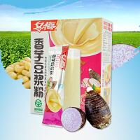 冬梅香芋豆浆粉300g/盒 速溶早餐豆粉独立包装非转基因30g*10小包